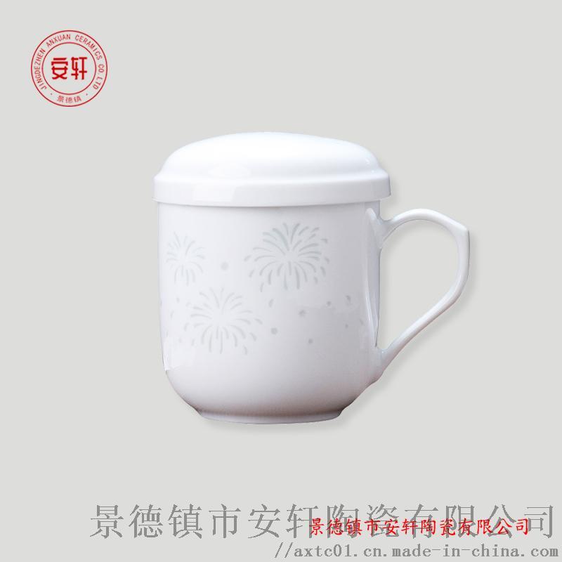 客户礼品茶杯定制4.jpg