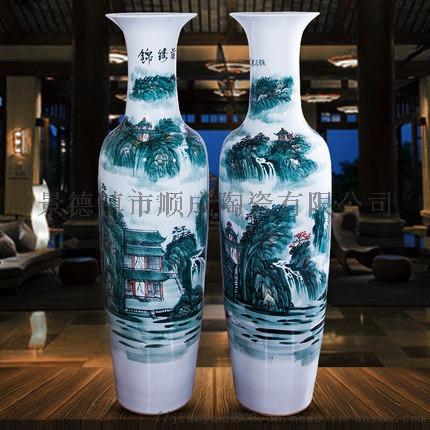 手繪藝術大花瓶 1.6米花瓶 陶瓷開業裝飾擺件801252595
