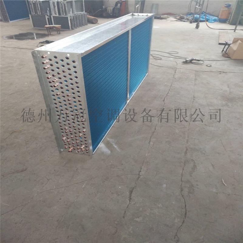 銅管表面冷卻器 (6).jpg