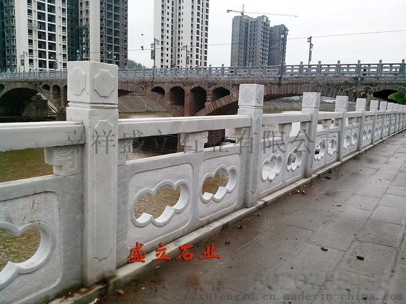 石栏杆图片_石材栏杆价格_石雕栏杆_河堤石材护栏79597072