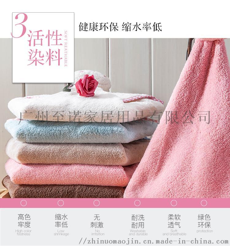 212105卡通手巾_07.jpg