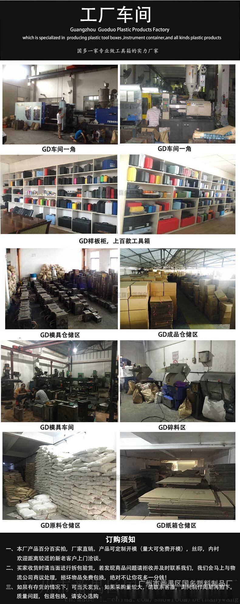 013厂家 实用车载塑料工具箱 安全防护箱60401015