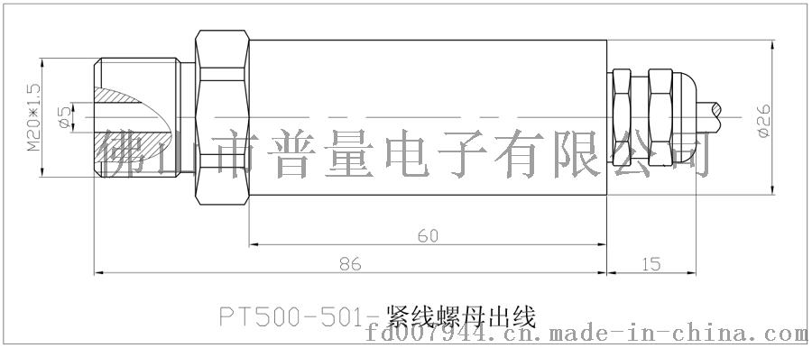 PT500-501结构图