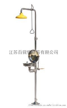 BTF12 复合式不锈钢翻盖盆洗眼器.jpg