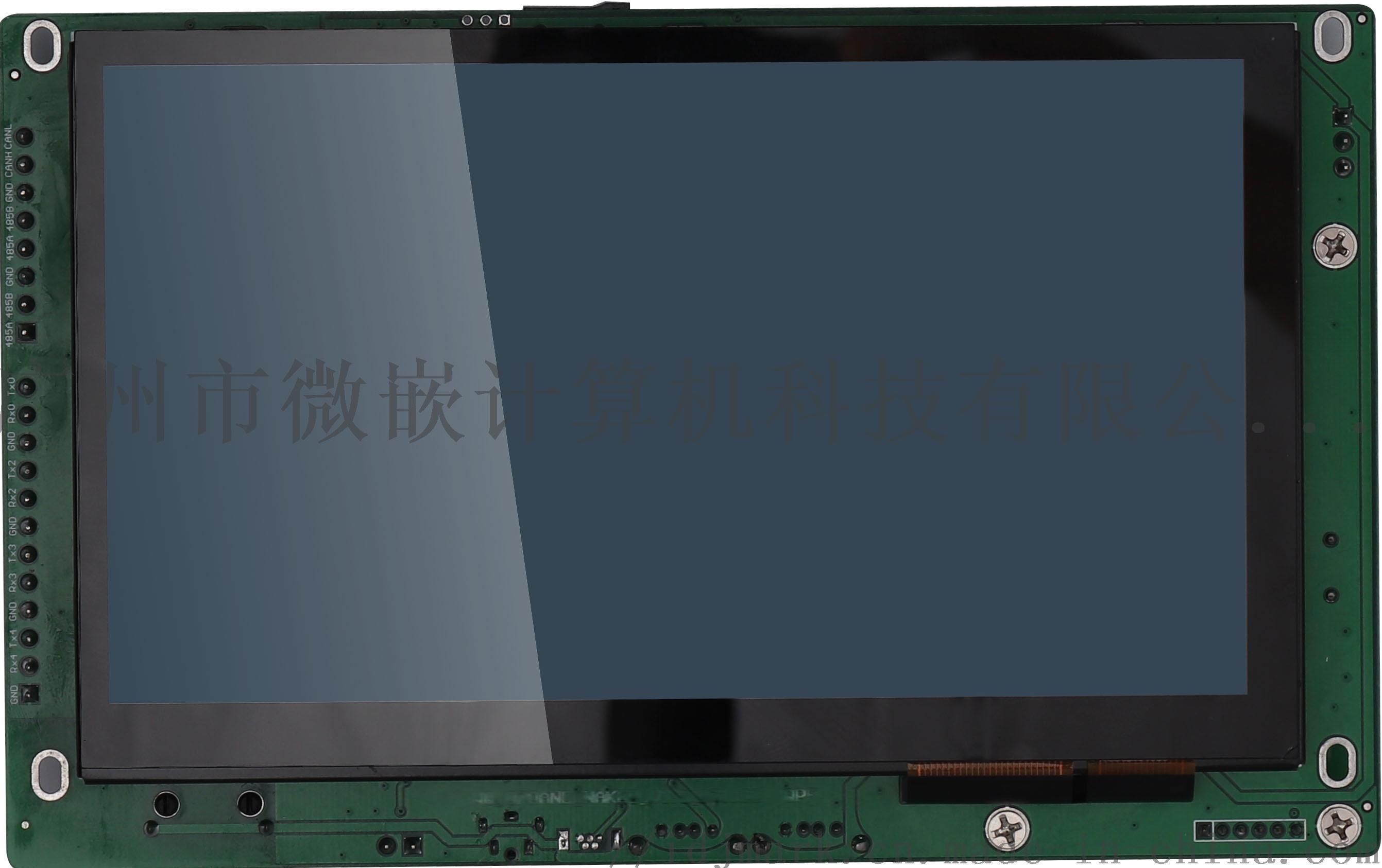Android 7寸无壳模组85625375