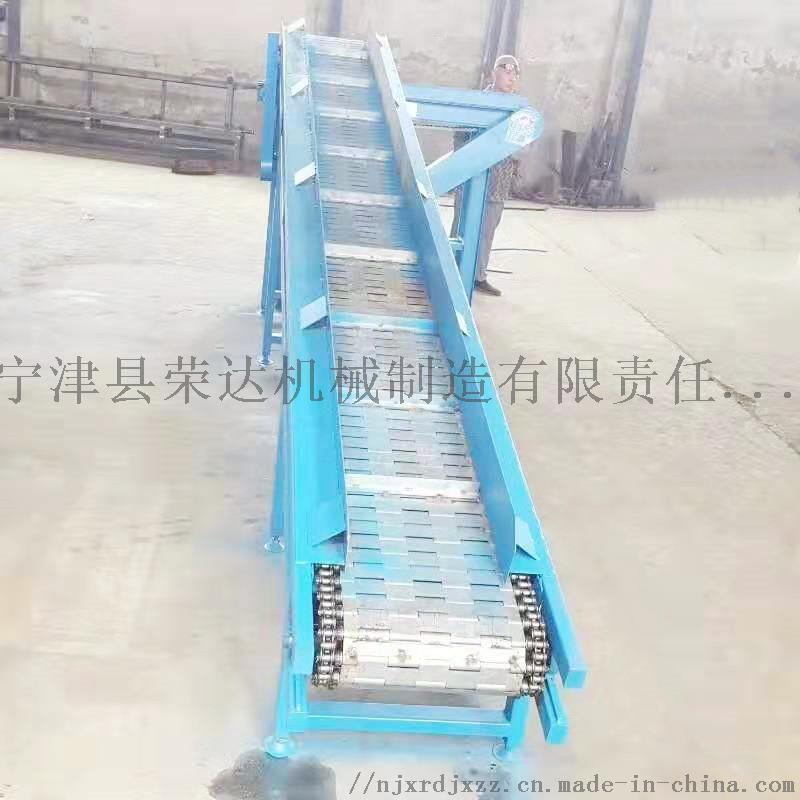 高速轴承链板机10.jpg