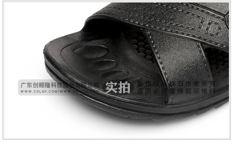 C款SPU防電拖鞋16.jpg
