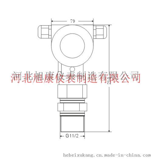 XK-GR铸铝型两线制超声波液位计-3