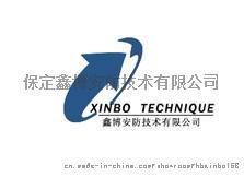 江蘇防火模組廠家,直銷A級膨脹型防火模組765743325
