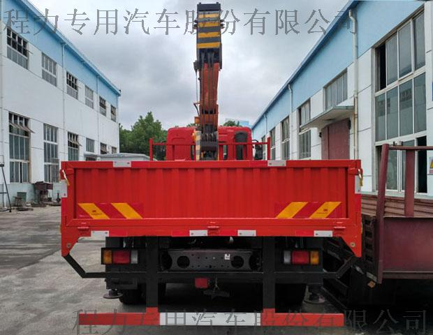 东风柳汽单桥8吨08.jpg