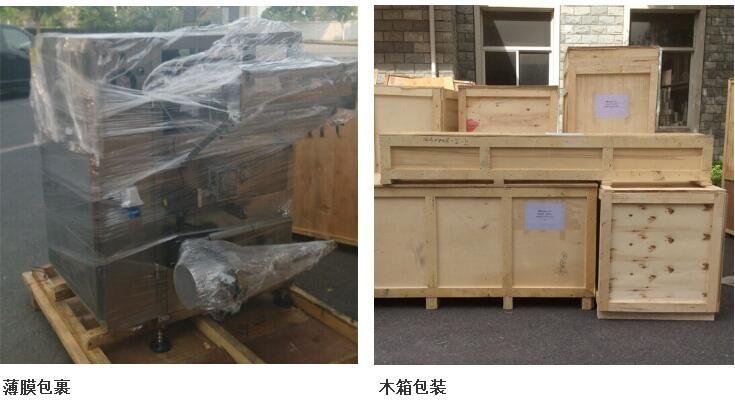 珍寶葡萄乾包裝機、新疆特產吐魯番葡萄乾包裝機30205105