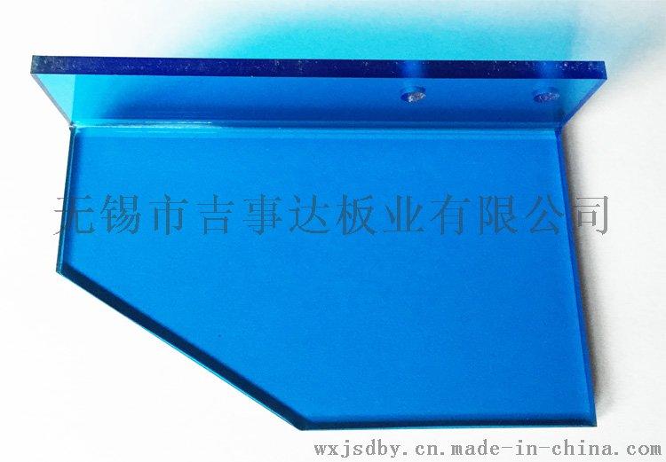 宜興PC板加工雕刻折彎打孔恆道PC板防護罩視窗741924292