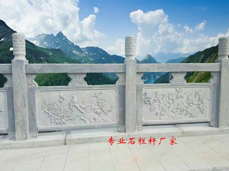 石雕护栏33.jpg