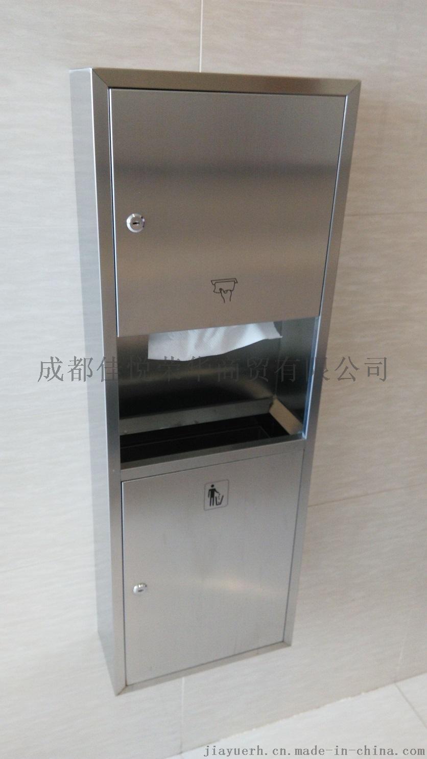 IMG_20150430_102510_1_看图王