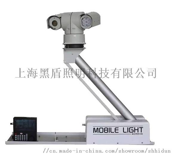 车载移动照明灯 (9).jpg