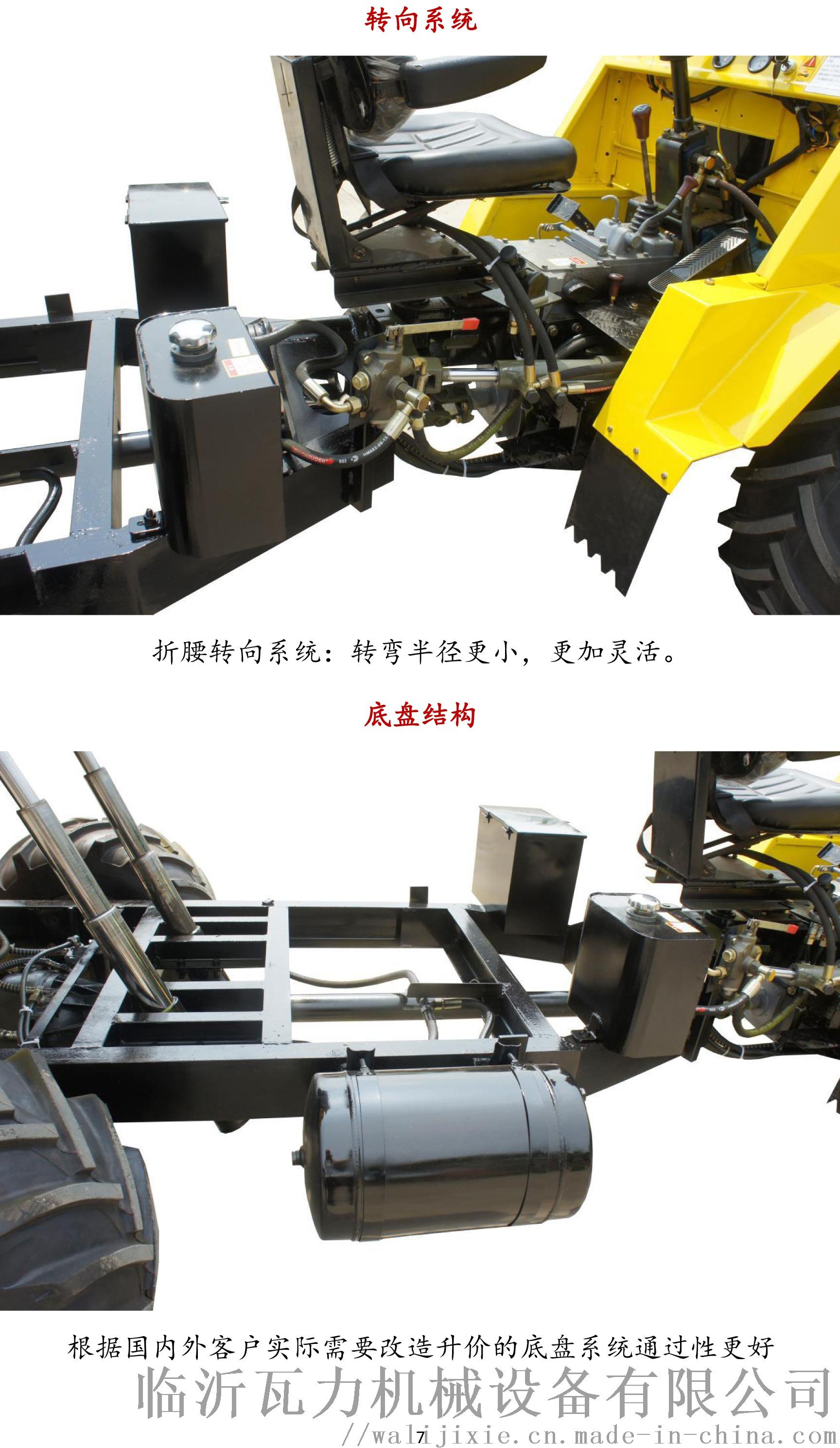 WNJ-254-4 (4).jpg