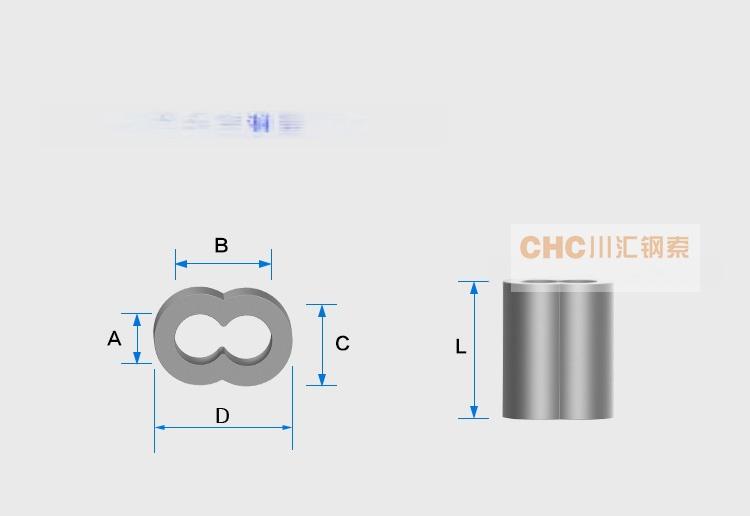8字铝套测量方法.jpg