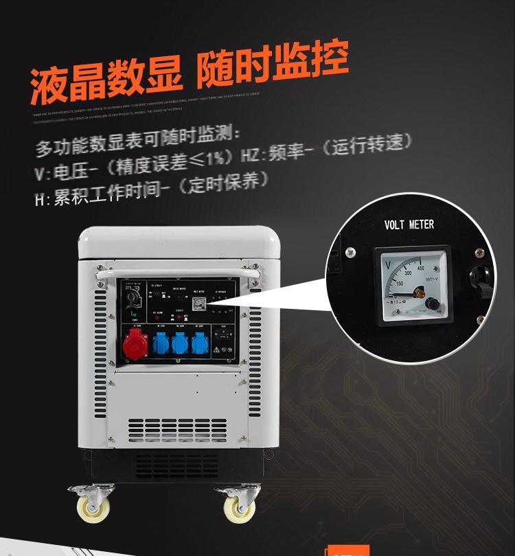 小型靜音柴油 (5).jpg