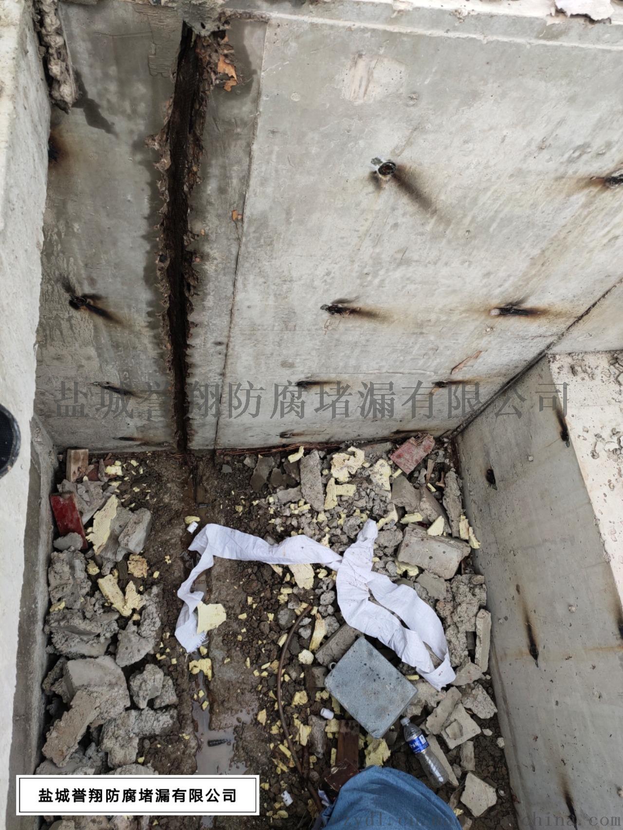 安徽宣城污水池堵漏、污水池马蜂窝补漏有什么处理方法98265432