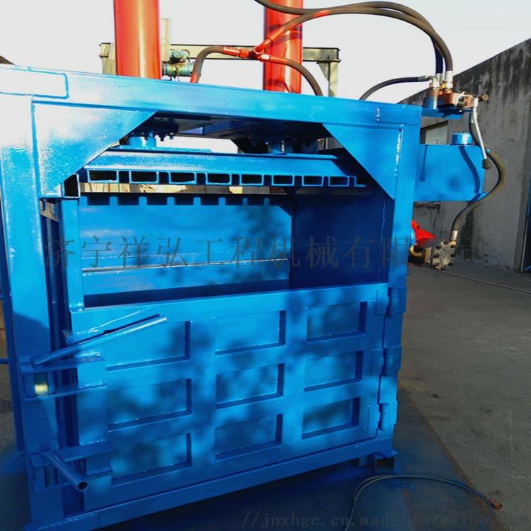 廢塑料瓶液壓打包機 PVC壓包機 薄膜液壓打包機102738922