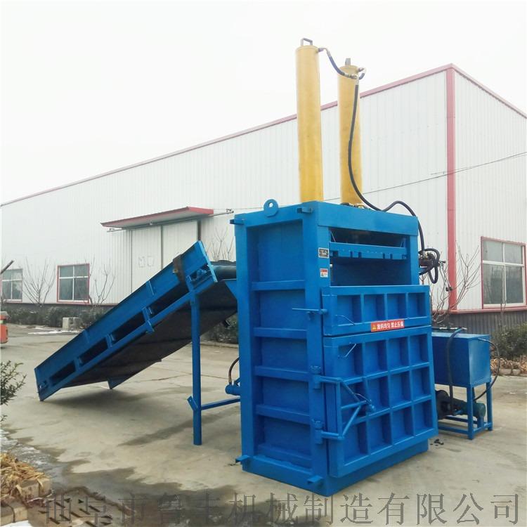 80噸立式液壓打包機 (6).jpg