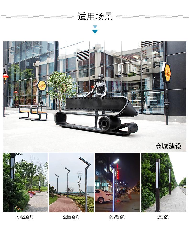 德阳庭院灯生产厂家达州庭院灯四川铝型材庭院灯100502555