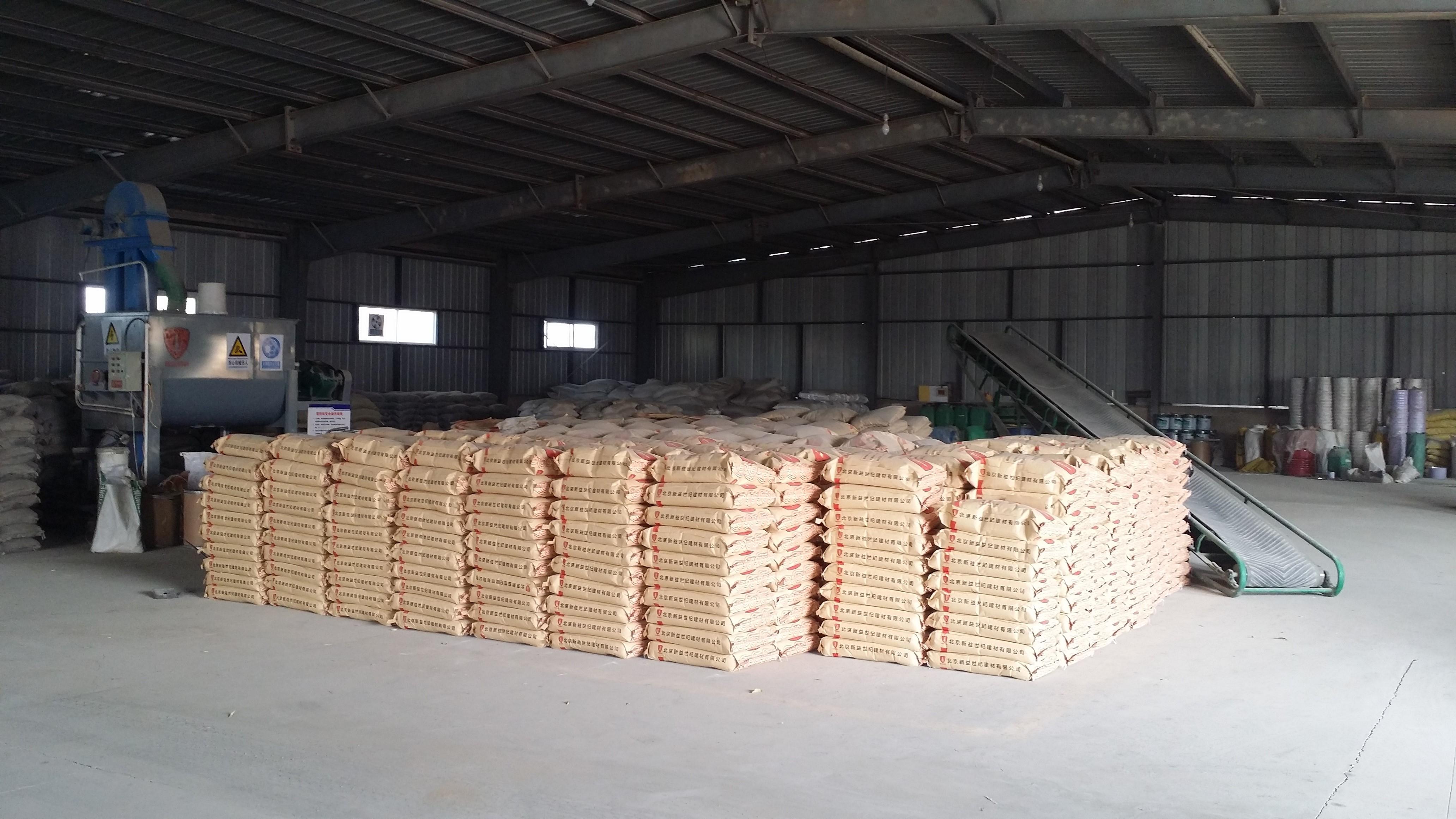 瓷磚粘接劑廠家現貨直供117971725