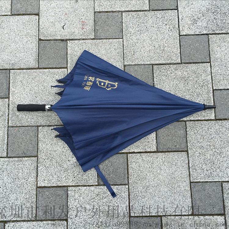 直杆纤维雨伞广告伞雨伞定制logo超大抗风高尔夫伞104650535