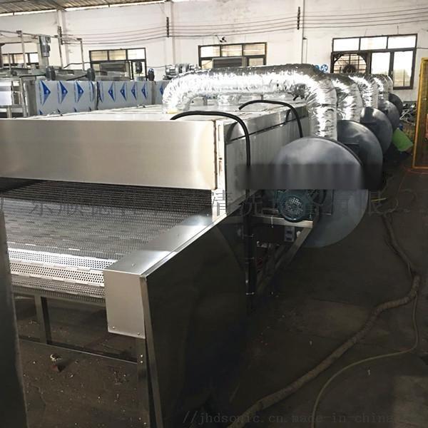 棉布脱水碎布烘干机 广东专业厂家定制碎布烘干机103638445