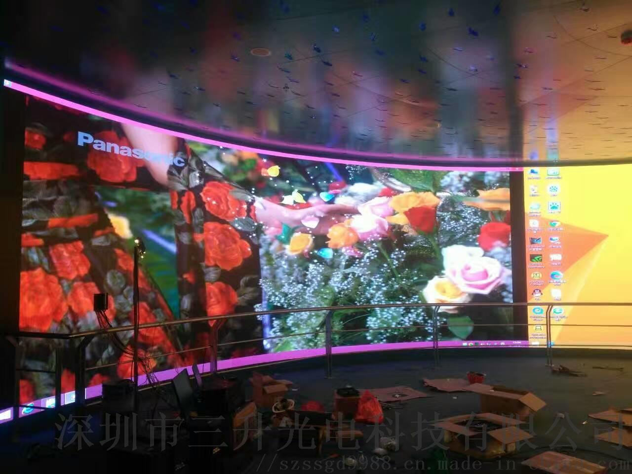蕪湖海洋館90平P3 2.jpg
