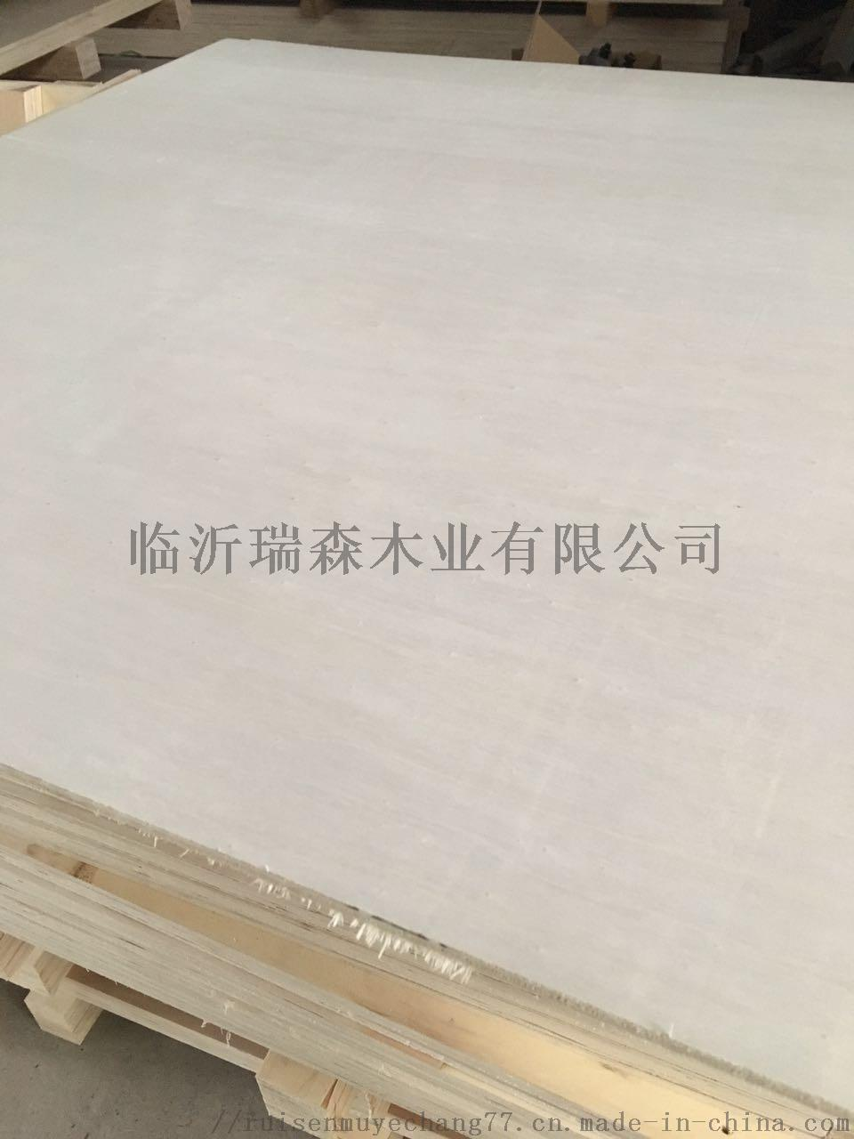 漂白杨木胶合板包装板三合板厂家直销木板材57880252