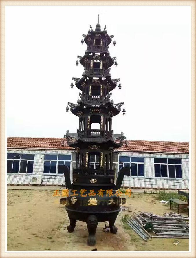 苍南瑞盛工艺厂 2007