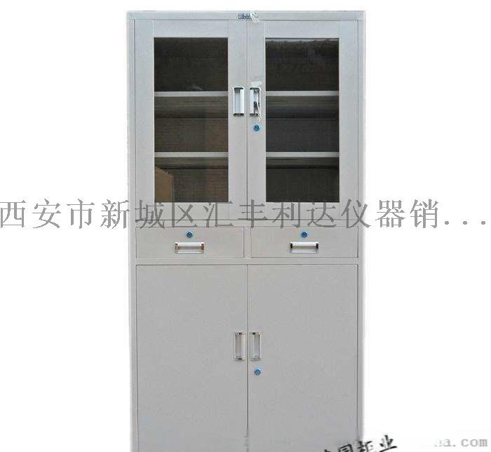 西安哪里卖铁皮柜文件柜档案柜13772489292794787685