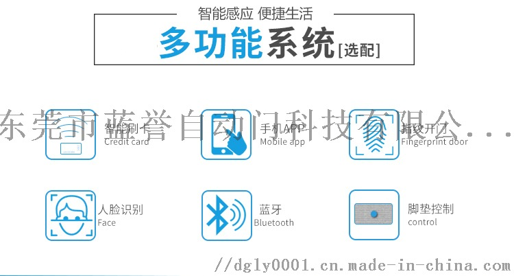 冷雨室外防水电动闭门器电机 智能刷卡遥控平开自动门87680375