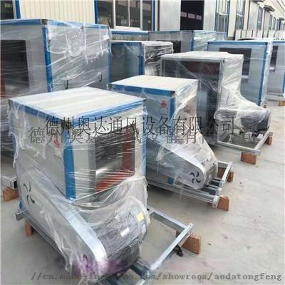沈阳排烟双速低噪声风机箱新风净化箱使用寿命长768921442