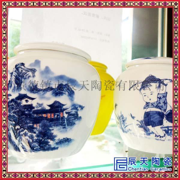 新品手绘陶瓷茶叶罐 便携式茶叶罐 黄釉陶瓷茶叶罐60891365