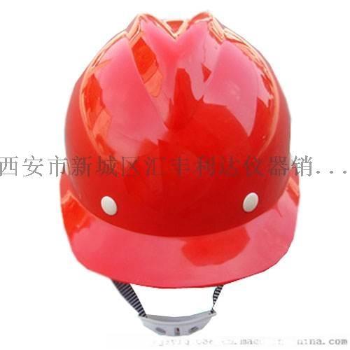 咸阳哪里有卖安全帽1882177052169066072