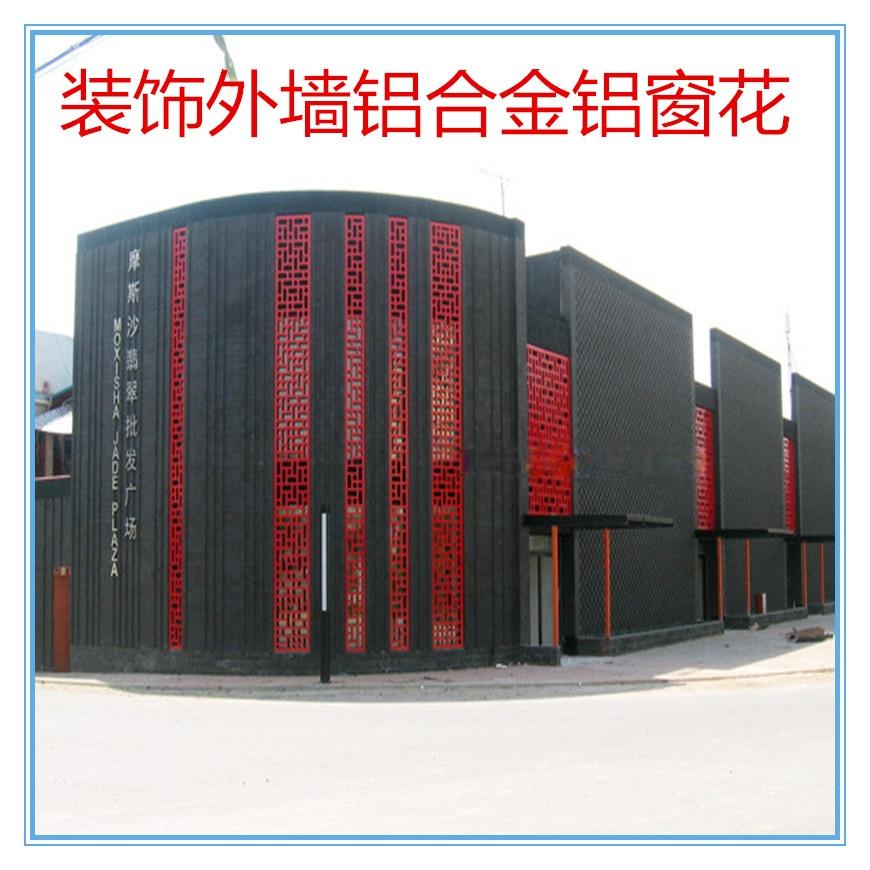 鋁合金鋁窗花屏風、中國古典裝修藝術、重慶鋁窗花772529985