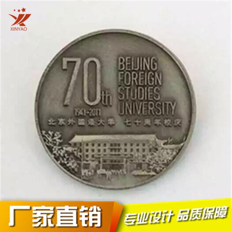 纪念币定制仿青古铜色纪念币古铜金属纪念币制作791699765