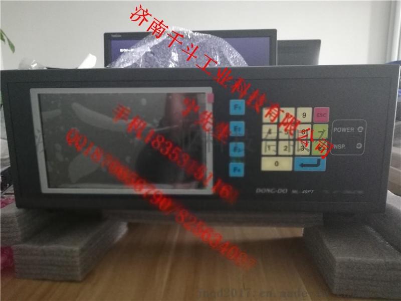 韩国DONGDO东渡ML-MP小型显示控制测量仪38370552
