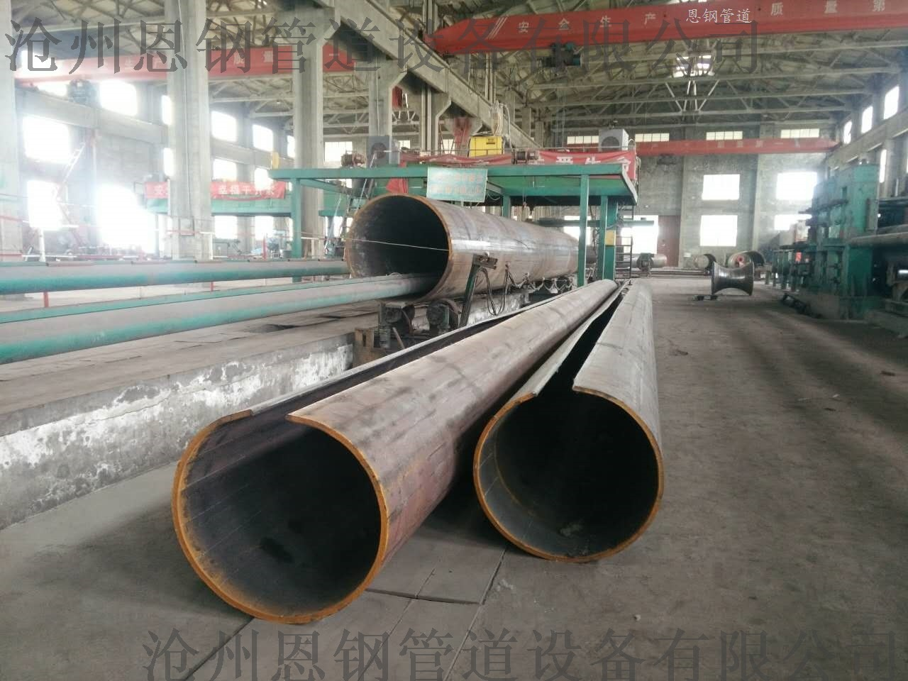 Q235B直缝钢管、Q345B直缝钢管791443575