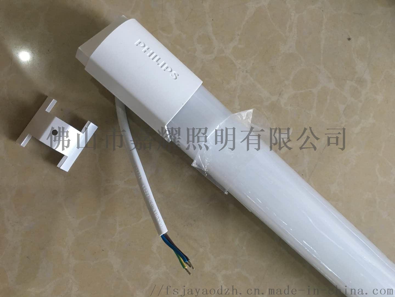 飛利浦BN006C支架燈3.jpg
