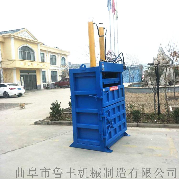 新式塑料薄膜打包机厂家97654502