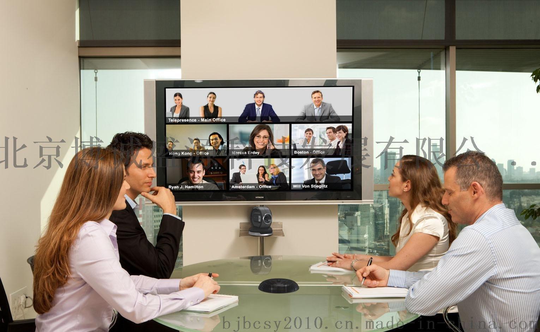 w视频会议16
