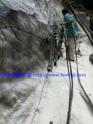分裂机,岩石分裂机,液压分裂机供应商29352832