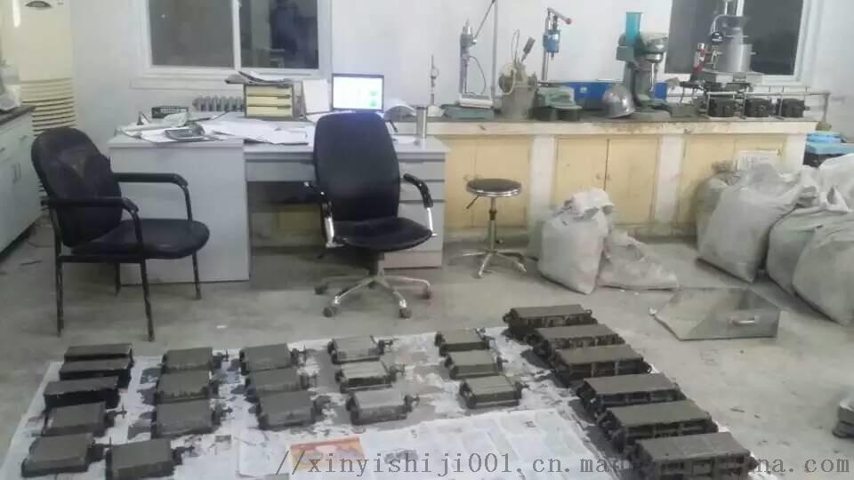 JS防水塗料   JS防水塗料廠家92081982