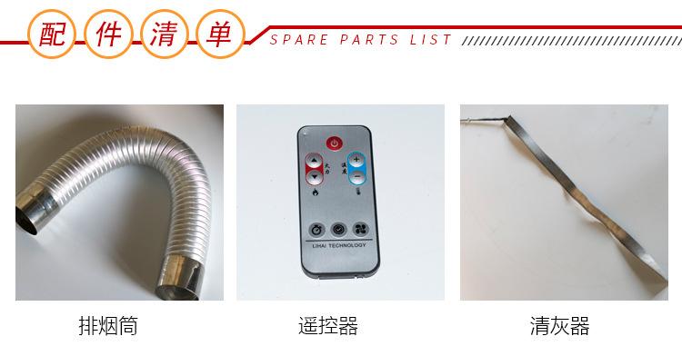 厂家直销  -100生物质智能颗粒采暖炉 价格105727982