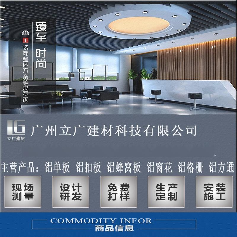 广东铝方通厂家定制 型材四方管 木纹铝方通吊顶123120525