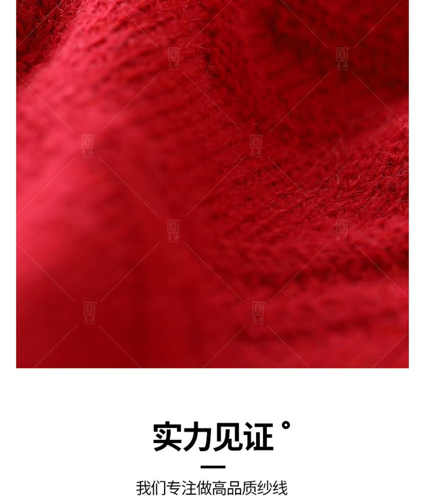 羊绒混纺纱_13.jpg