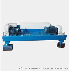 提供油田钻井泥浆分离设备-- 瑞特环保108747785